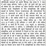 Uttar Ujala