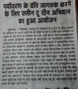 Haryana Jyoti