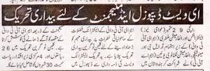 Awami News