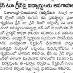 Vishal Andhra
